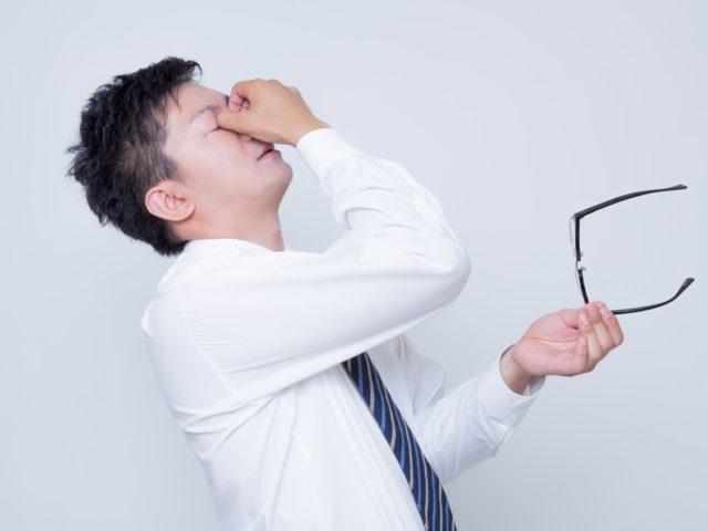 眼精疲労と鍼灸治療